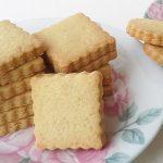 galletas-mantequilla-camiladuquereposteria-ladespensa-1